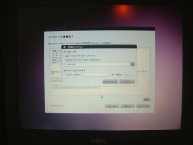 DSCF0098.JPG