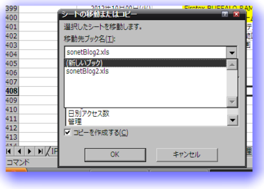 EXCEL_sheet to book_02.png