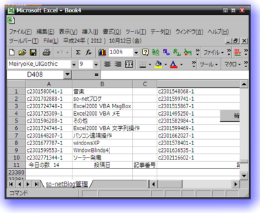 EXCEL_sheet to book_03.png