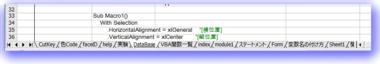 ExcelVBA_Book_sheetName_number_2.png
