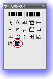 ExcelVBA_Form_control_02.png