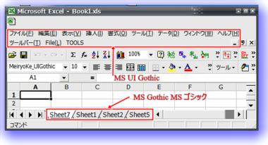 Excel_Font_01.png