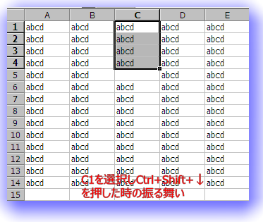 Excel_ctrlShiftDown.png
