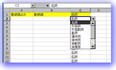Excel_kahen_name_04.png