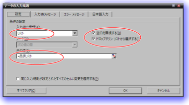 Excel_kahen_name_06.png