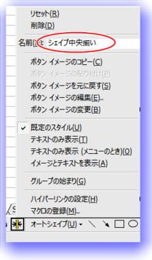 Excel_shape_center_03.png