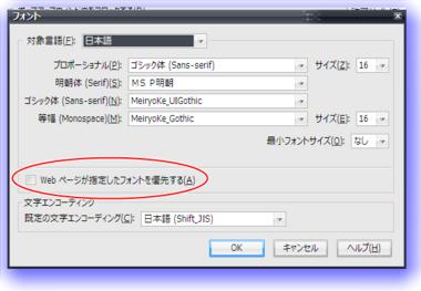 Firefox_Font_02.png