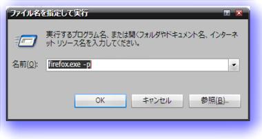 Firefox_usrprofile_02.png