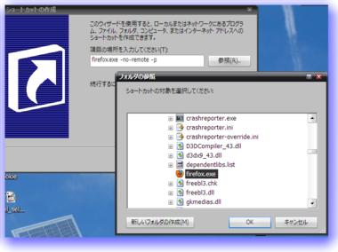 Firefox_usrprofile_03.png