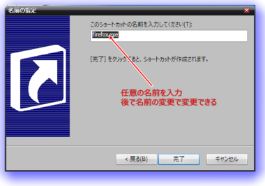 Firefox_usrprofile_04.png