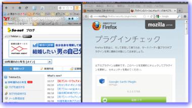 Firefox_usrprofile_07.png