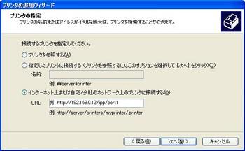 HP_JETDIRECT500X_2.jpg