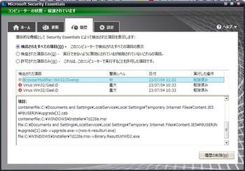 MS_SE_virus.jpg