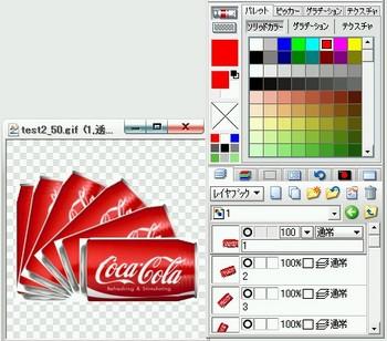 PG2_GIF_01.jpg