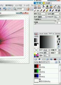 PG2_gradation_layer.jpg