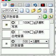 PG2_layer_select_02.jpg