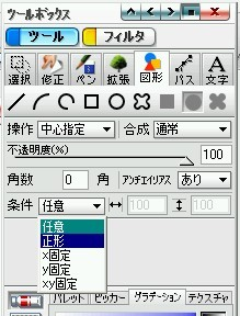 PG2_sinen_01.jpg