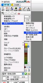 Paintgraphic2_tan1sikisou_01.jpg