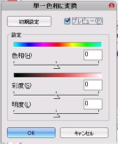 Paintgraphic2_tan1sikisou_02.jpg