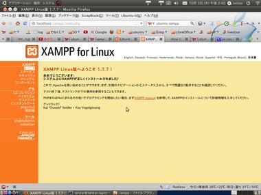 Screenshot-15.png