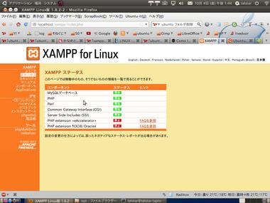Screenshot-20.png