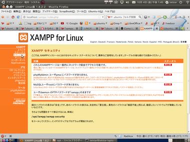 Screenshot-21.png