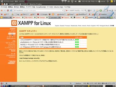 Screenshot-27.png