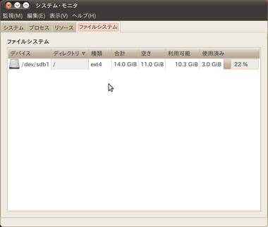 Screenshot-システム・モニタ-1.png