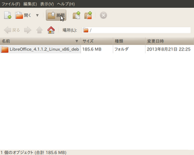 Screenshot-LibreOffice_4.1.1_Linux_x86_deb.tar.gz .png
