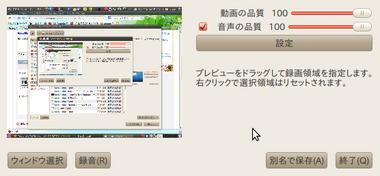 Screenshot-recordMyDesktop-1.png