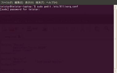 Screenshot-telstar@telstar-laptop: ~.png