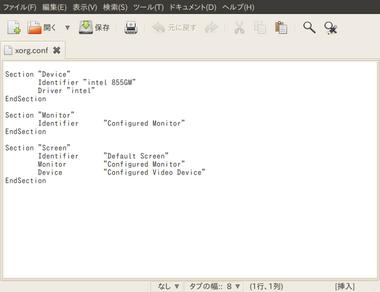 Screenshot-xorg.conf (-etc-X11) - gedit.png