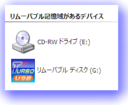 USB_1.png