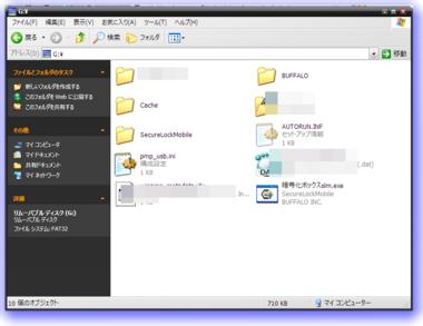 USB_2.png