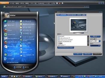 UXTender_bluenano_01.jpg