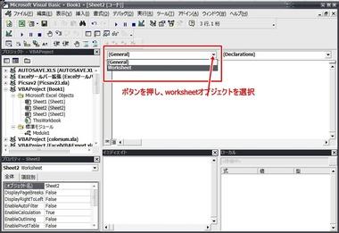 VBA_d_click_3.jpg