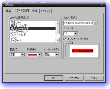 VBE_color_03.png