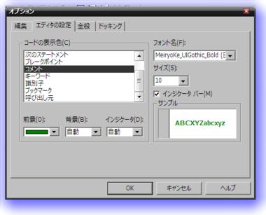 VBE_color_06.png