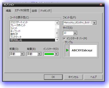 VBE_color_10.png