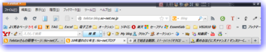 WinXP_mesFONT.png