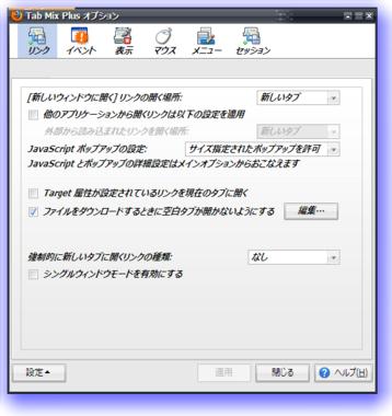 WinXP_mesFONT_02.png