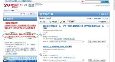 Y!_clip_1.jpg