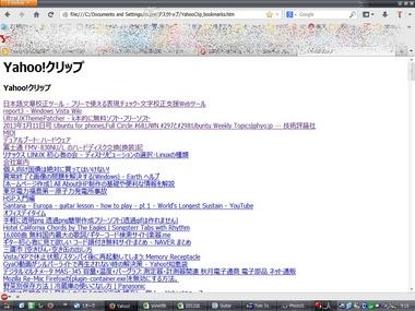 Y!_clip_4.jpg