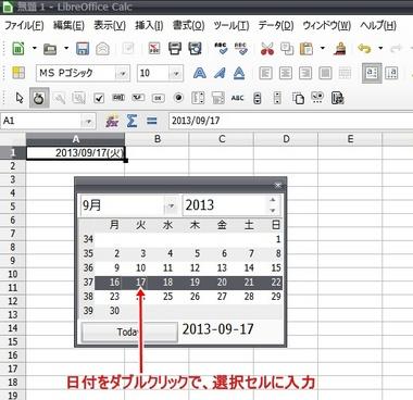 add-on_calendar_1.jpg