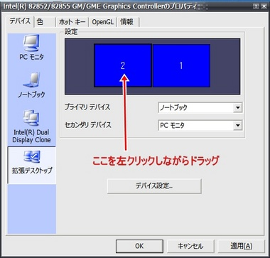 dual_monitor_3.jpg