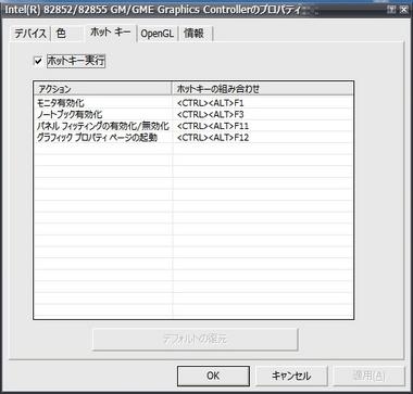 dual_monitor_4.jpg