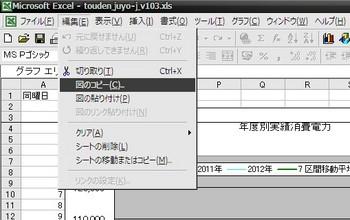 excel2000_graph_img01.jpg