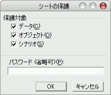 excel_sheet_hogo_02.jpg