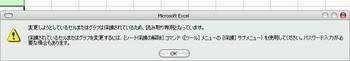 excel_sheet_hogo_03.jpg