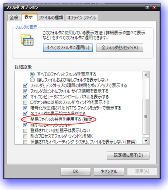 folderOption_01.png
